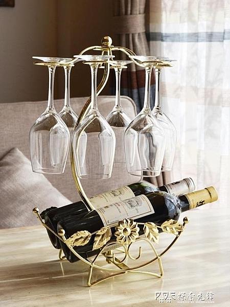 創意紅酒架倒掛紅酒杯架家用裝飾品歐式紅酒瓶架擺件酒柜瓶架酒架ATF 探索先鋒