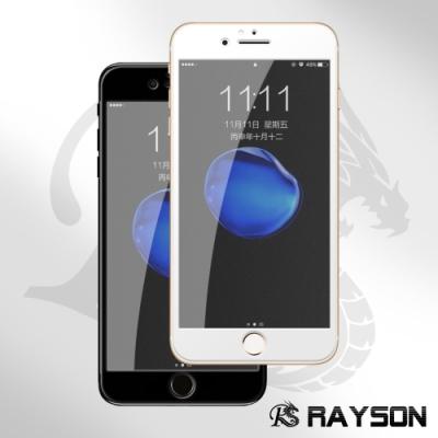 iPhone 6 6s Plus 霧面 軟邊 碳纖維 9H鋼化玻璃膜 手機 保護貼 (iPhone6Plus保護貼 iPhone6sPlus保護貼 )