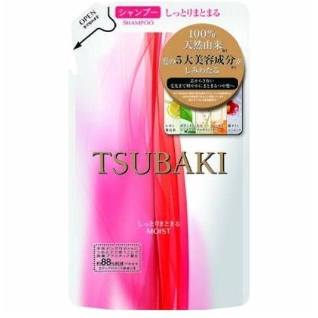 【お一人様1個限り特価】資生堂 TSUBAKI ツバキ しっとりまとまる シャンプー つめかえ用 330ml