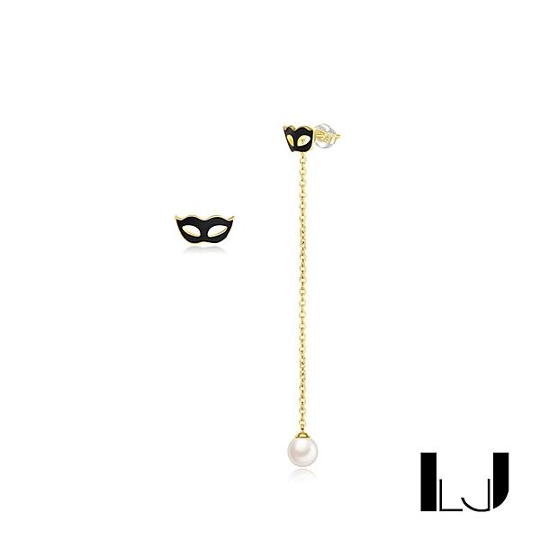 Little Joys 不對稱手工淡水珍珠面具耳釘 925銀鍍金 旅美原創設計品牌