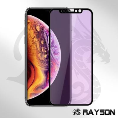 iPhone XS Max 滿版 軟邊 藍紫光 9H鋼化玻璃手機 保護貼 (iPhoneXSMax保護貼 iPhoneXSMax鋼化膜 )