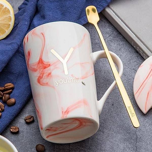 創意ins陶瓷杯馬克杯瓷杯