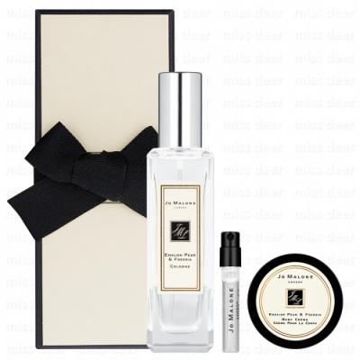 JO MALONE 英國梨與小蒼蘭香水30ml+香水1.5ml+潤膚霜15ml