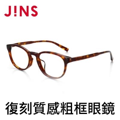 JINS 復刻質感粗框眼鏡(特AMCF16A328)