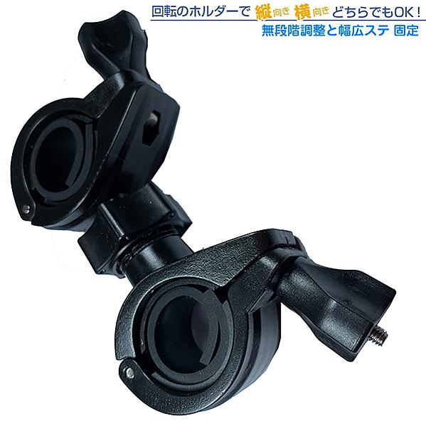 後照鏡機車固定座M652 MiVue mio m775 wifi Costco K700好市多專用款後照鏡機車支架