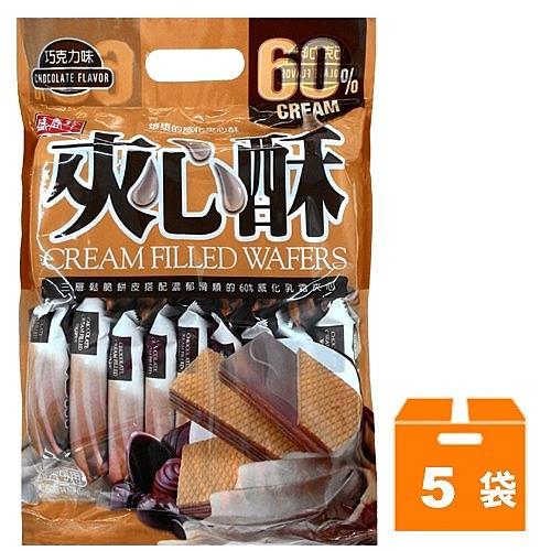 盛香珍 巧克力夾心酥 400g (5袋)/箱