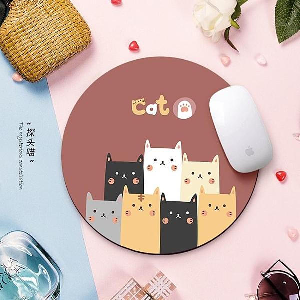 滑鼠墊小號可愛女生卡通動漫加厚大號定制訂做游戲電腦筆記本桌墊 韓國時尚週