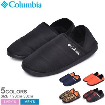 COLUMBIA コロンビア ネステントモック シューズ YU0296 アウトドア キャンプ メンズ レディース