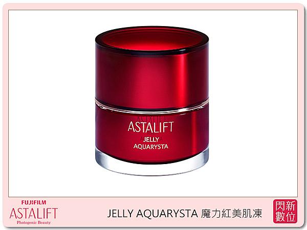 ASTALIFT 艾詩緹 水漾再生 JELLY AQUARYSTA 魔力紅 美肌凍 40G