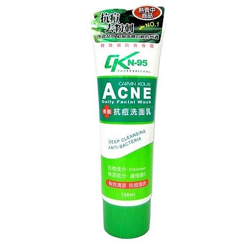 CKN-95 抗痘洗面乳 120ml【康鄰超市】