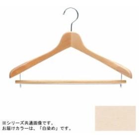 日本製 木製ハンガーメンズ用 白染め 5本セット T-5041 バー付 肩幅42cm×肩厚4cm