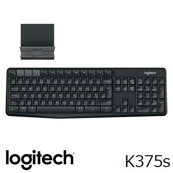 羅技Logitech K375s 跨平台無線 藍牙鍵盤支架組(920-008253)