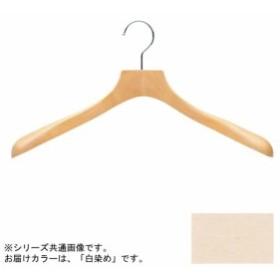 日本製 木製ハンガーメンズ用 白染め 5本セット T-5400 肩幅42cm×肩厚4cm