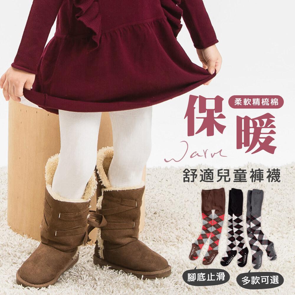 dr.wow女童精梳棉保暖褲襪-全系列 買越多越划算 團購 出清下殺