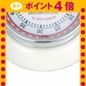 キッチンタイマー ウィズ マグネット IV 100-189IV 【代引不可】 [01]