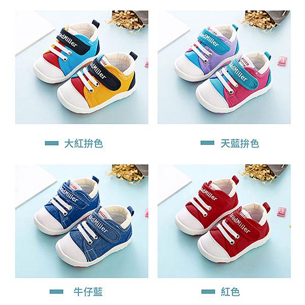 【4款】精品寶寶學步鞋 活力拼布柔軟棉柔軟底防滑 F3128 .29 .36 .37