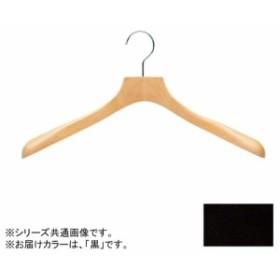 日本製 木製ハンガーメンズ用 黒 5本セット T-5010 肩幅42cm×肩厚4.8cm