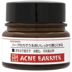 アクネバリア 薬用プロテクトジェルクリーム 【医薬部外品】 石澤研究所