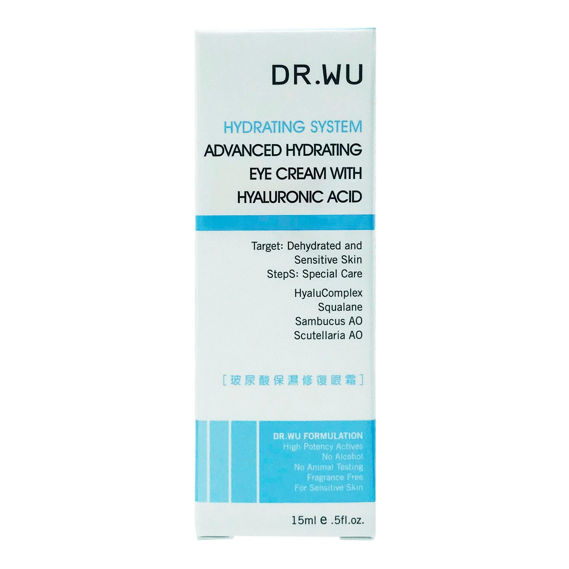 DR.WU 達爾膚 玻尿酸保濕修復眼霜(15ML)【優.日常】