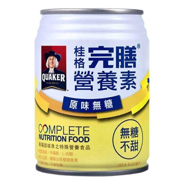 桂格完膳營養素 原味無糖口味 不甜 24罐/箱 加贈2瓶★愛康介護★
