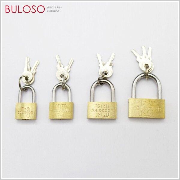 《不囉唆》添華達 小銅鎖 金色 (可挑色/款) 銅鎖 鎖頭 門鎖 行李箱鎖 扁型鑰匙鎖【A432657】
