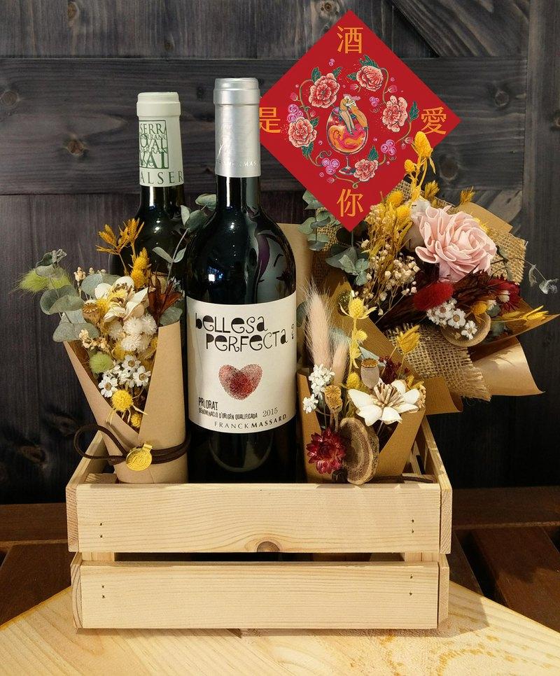 【歡聚久久花酒禮】葡萄酒/擴香乾燥花/插畫新年春貼 分享組 B款