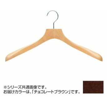 日本製 木製ハンガーレディス用 チョコレートブラウン 5本セット T-5406 肩幅38cm×肩厚4cm