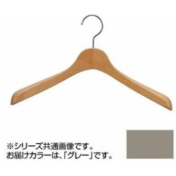 日本製 木製ハンガーレディス用 T-4126 グレー 5本セット 肩幅38cm×肩厚4cm