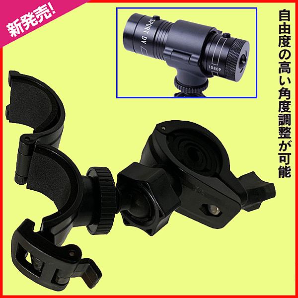 mio MiVue M777 WIFI Plus m733 m652 M775 U型固定座勁系列後照鏡摩托車支架