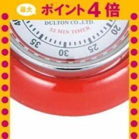 キッチンタイマー ウィズ マグネット RD 100-189RD 【代引不可】 [01]