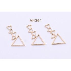 M4361 30個 フレームチャーム 5連三角形 20×34mm ゴールド 3×【10ヶ】
