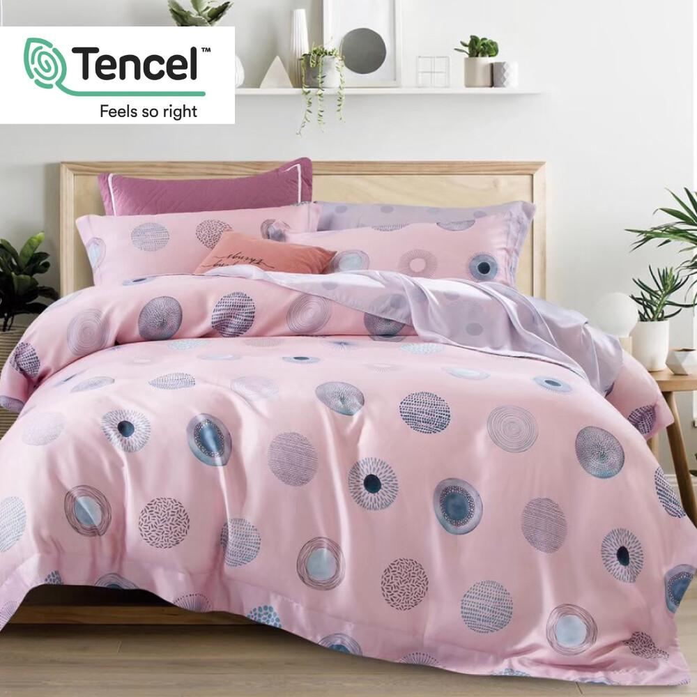 遇見生活雙人加大四件組-40支天絲tencel 鋪棉兩用被套床包組俏佳人-粉