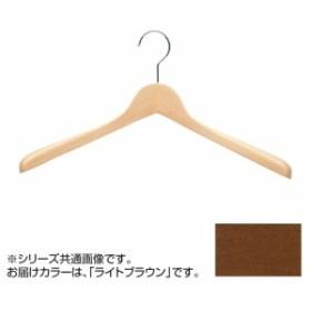 日本製 木製ハンガーメンズ用 ライトブラウン 5本セット T-5280 肩幅42cm×肩厚5.5cm