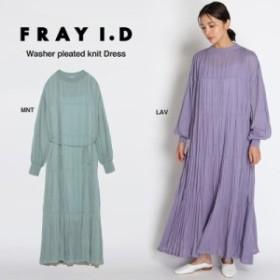 FRAY I.D 通販 ワッシャープリ―ツニットワンピース fwno201030 (2月下旬入荷予約)(代金引換不可)