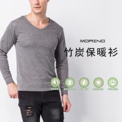 【MORINO摩力諾】竹炭長袖V領衫/長袖T恤(一件)