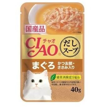 いなばペ チャオ CIAO だしスープ まぐろかつお節・ささみ入り 40g