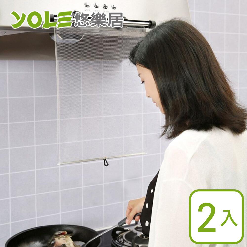 yole悠樂居廚房無痕貼伸縮式擋油板簾#1134036