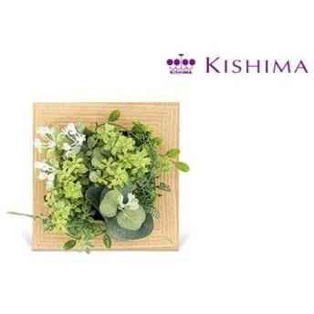 プレリエ 消臭アーティフィシャルグリーン ナチュラル KH-61034 ライフスタイル DIY・ガーデニング・観葉植物 造花・人工観葉植物 au WALLET Market
