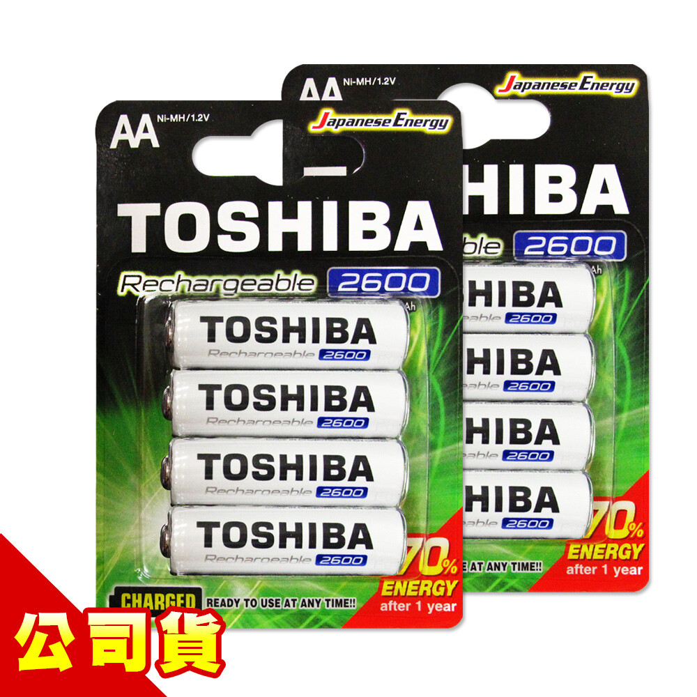toshiba 東芝公司貨 3號低自放電鎳氫充電電池 2600mah (一入4顆)