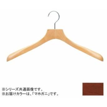 日本製 木製ハンガーレディス用 マホガニ 5本セット T-5406 肩幅38cm×肩厚4cm