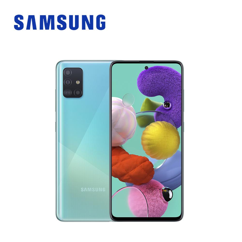 SAMSUNG Galaxy A51 (6G/128G)智慧手機 晶礦藍