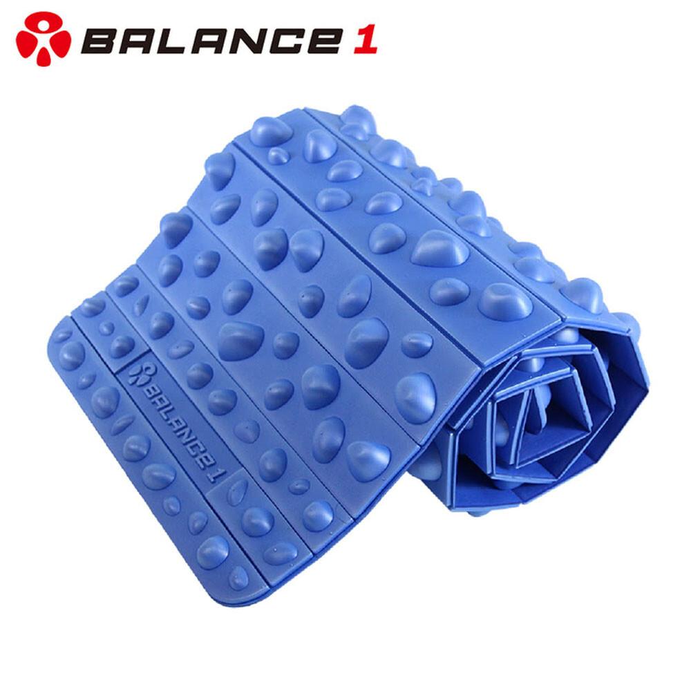 balance 1足部按摩健康步道(藍色)