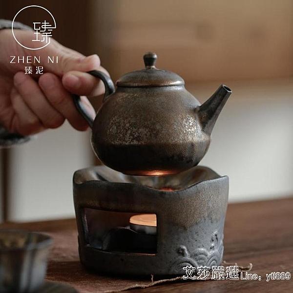 臻泥 日式鎏金溫茶爐 手工復古陶瓷溫茶器茶壺加熱底座蠟燭酒精爐 【2021特惠】