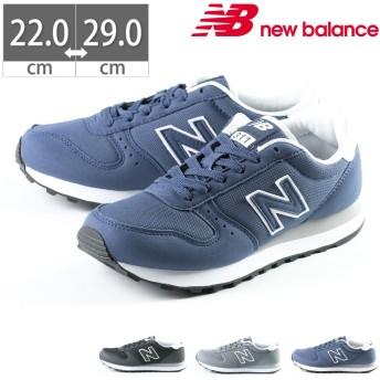 【20%OFF】 ニューバランス New Balance ML311 レディース メンズ スニーカー ランニング ウォーキング 走りやすい 歩きやすい