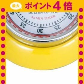 キッチンタイマー ウィズ マグネット YL 100-189YL 【代引不可】 [01]