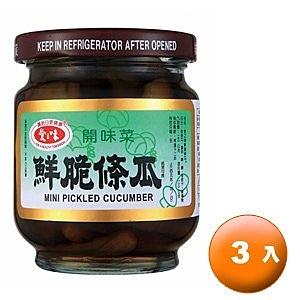 愛之味 鮮脆條瓜 玻璃罐 180g (3罐)/組【康鄰超市】