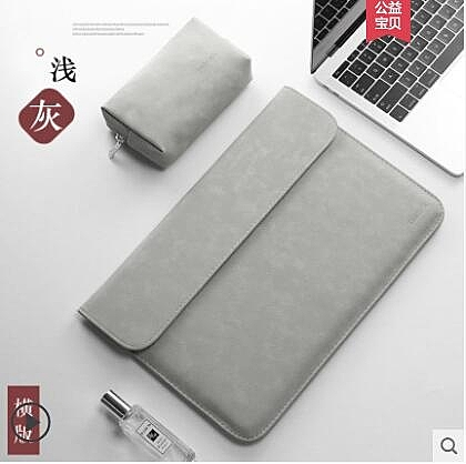筆記本內膽包適用聯想蘋果戴爾電腦包保護套15.4實用 - 風尚3C