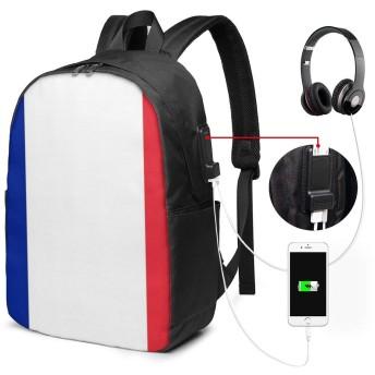 フランスの国旗 リュック PC ビジネスバックパック リュックサック大容量 ラップトップバック USB充電ポート付き 防水 通学 出張 旅行用 男女兼用 17インチ