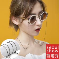 seoul show首爾秀 復古圈圈口罩掛繩鍊太陽眼鏡鍊光學眼鏡防丟鍊