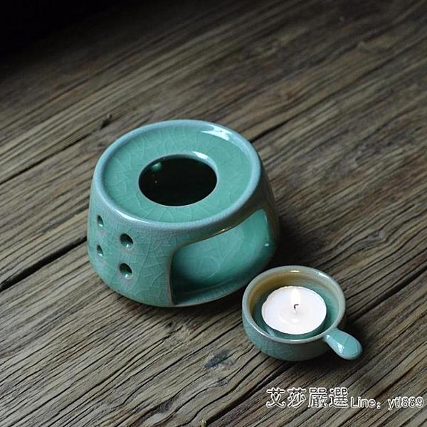 龍泉青瓷大號溫茶器茶壺加熱底座陶瓷蠟燭保溫爐干燒台溫酒煮茶爐 【2021特惠】